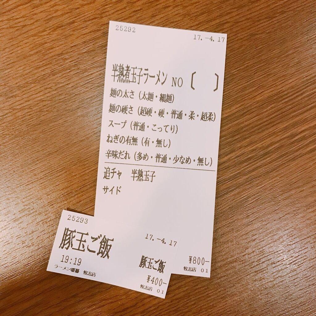 IMG_5477_结果.JPG