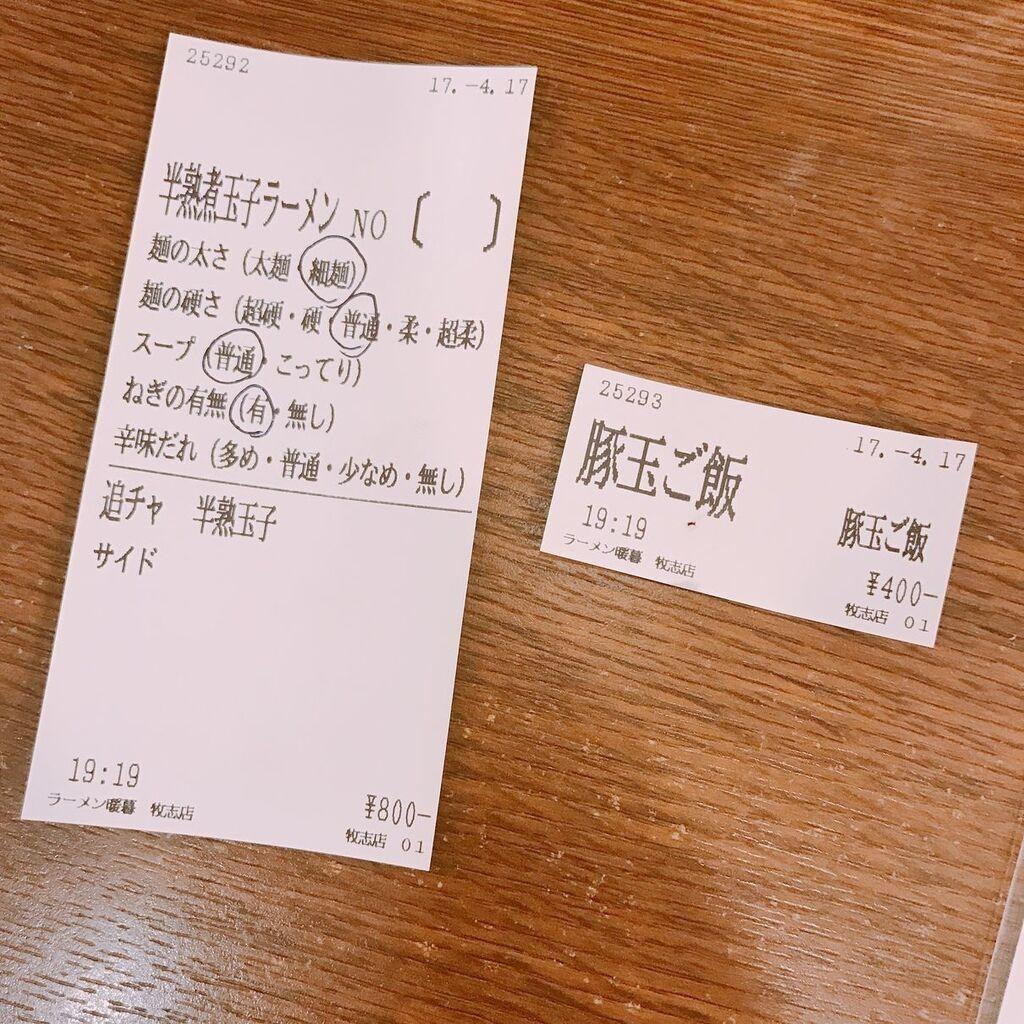 IMG_5482_结果.JPG
