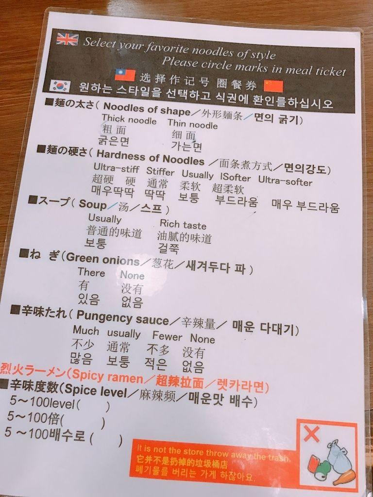 IMG_5481_结果.JPG