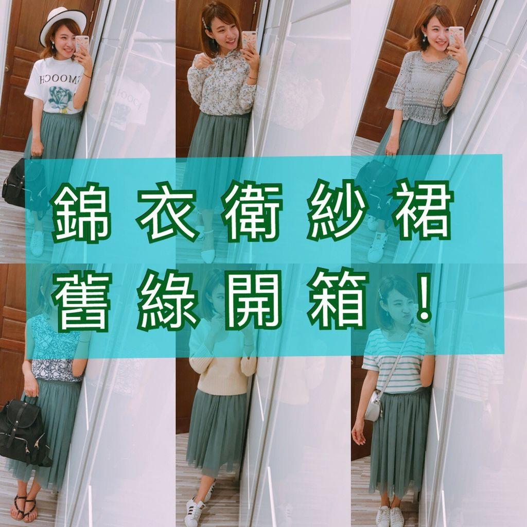 S__13353121.jpg