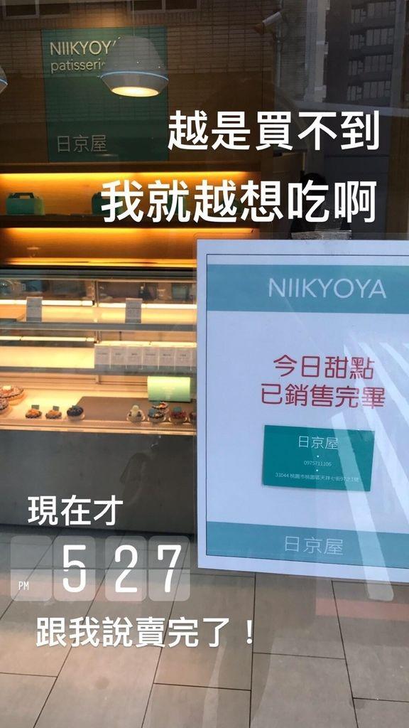 日京_170819_0012.jpg