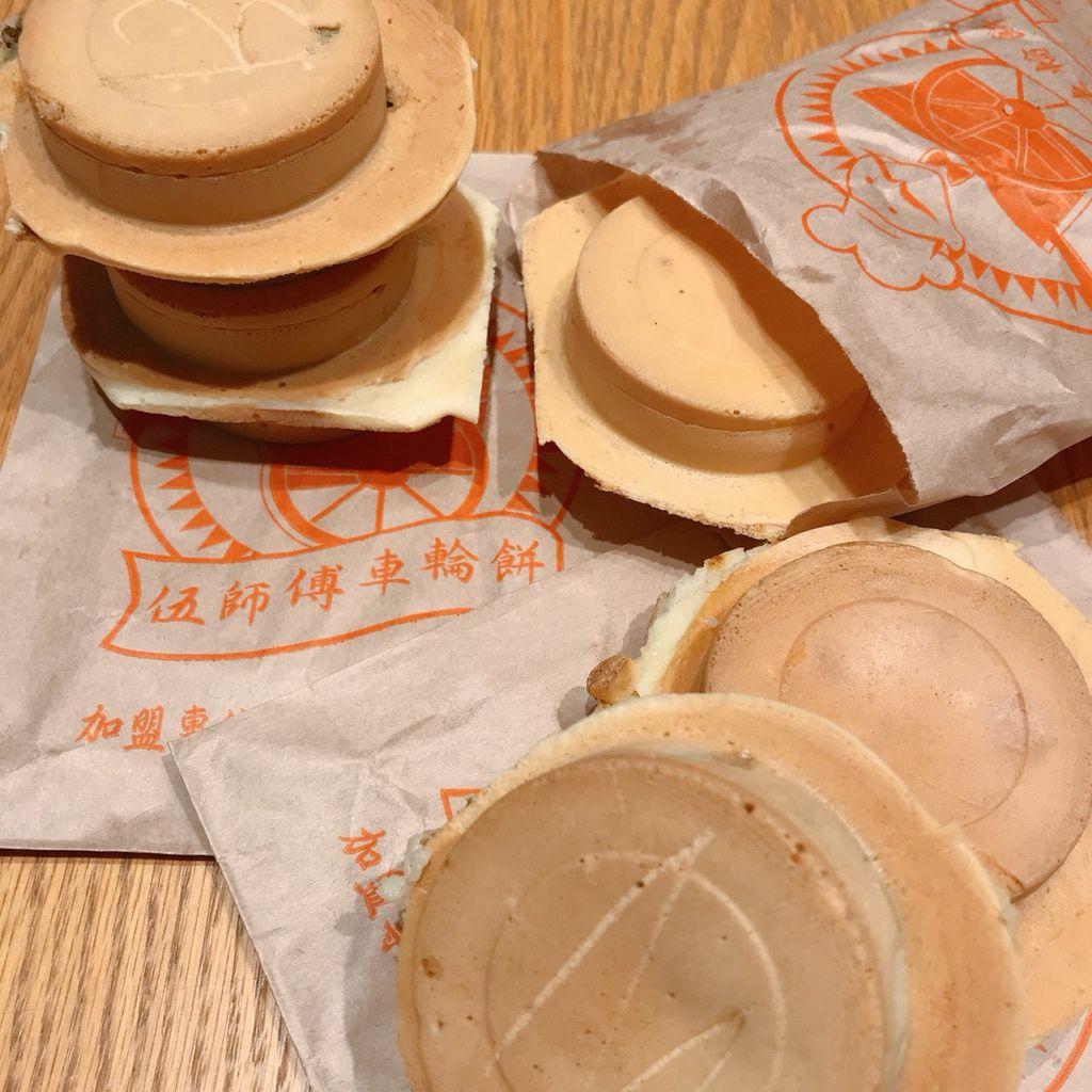 紅豆餅_171126_0001.jpg