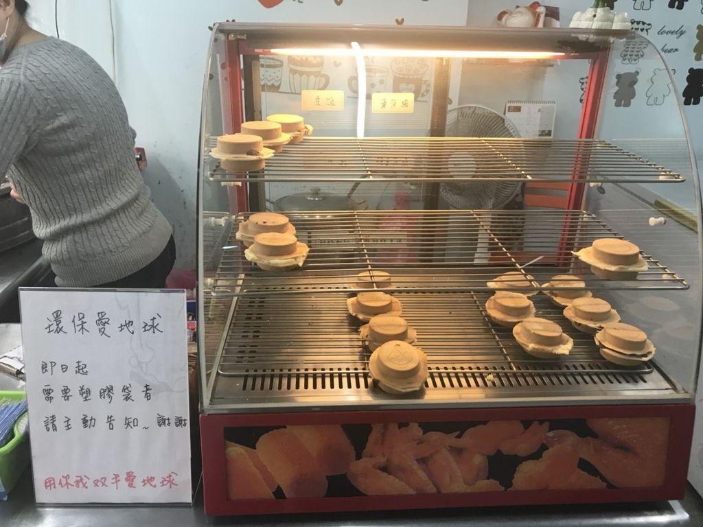 紅豆餅_171126_0012.jpg