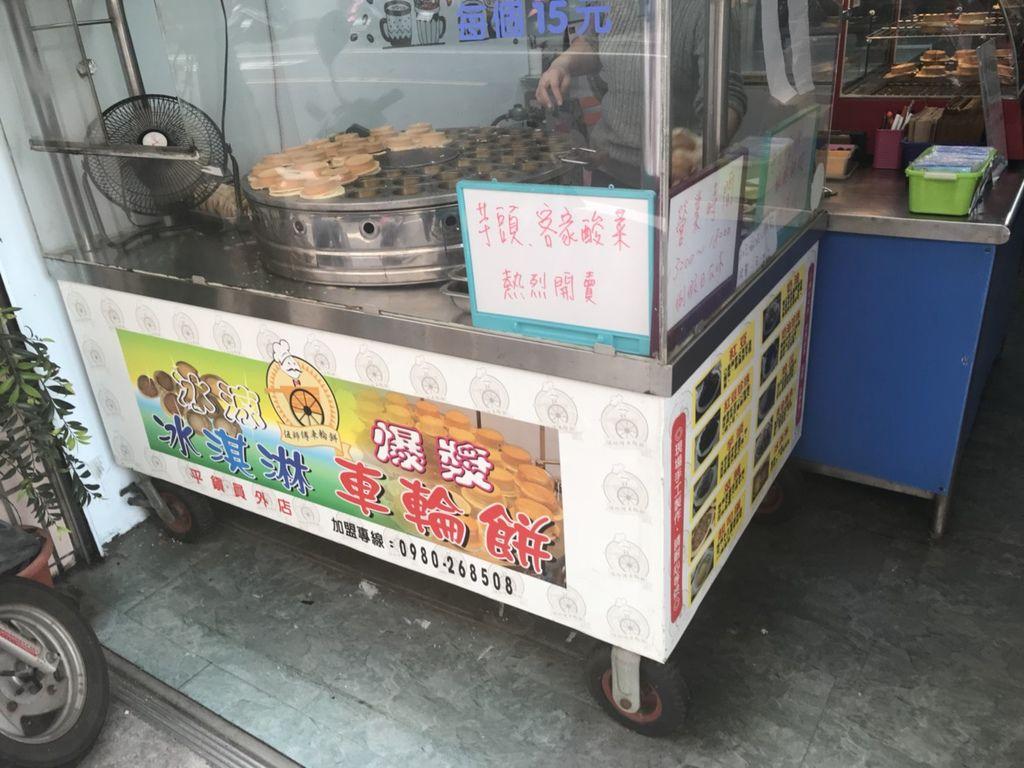 紅豆餅_171126_0009.jpg
