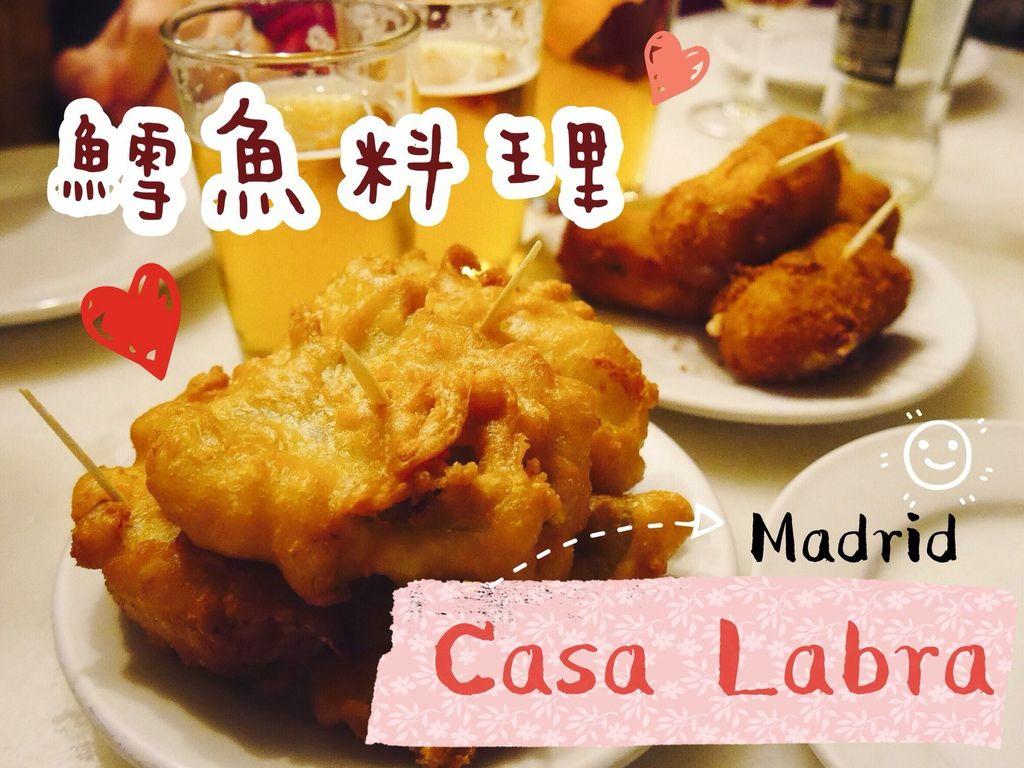 馬德里必吃美食鱈魚料理Casa Labra
