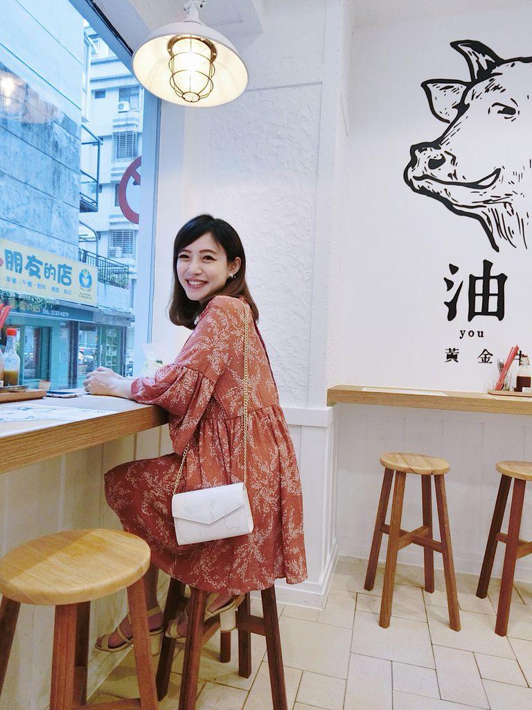 台北必吃越式料理推薦油条黃金牛肉粉