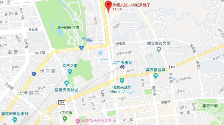 嘉義承億文旅桃城茶樣子,嘉義住宿飯店推薦