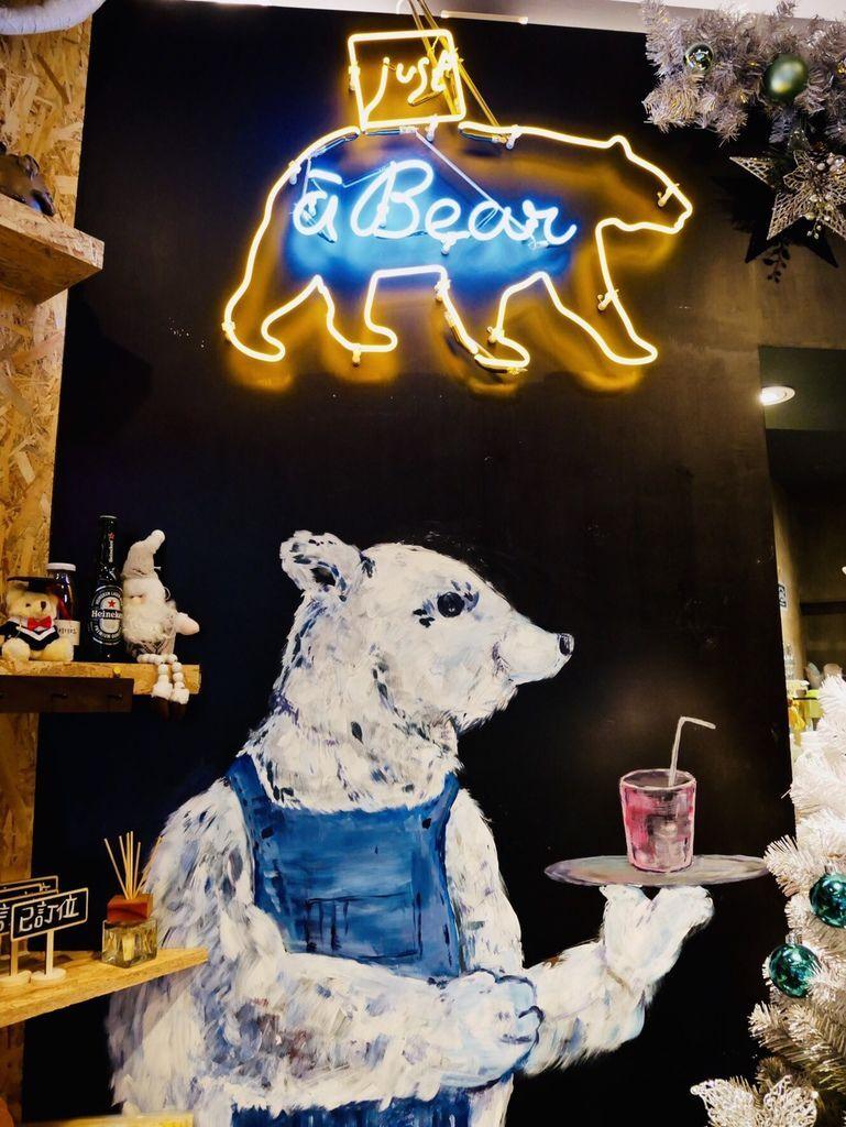 土城必吃美食輕食早午餐,Just a Bear只是一隻熊