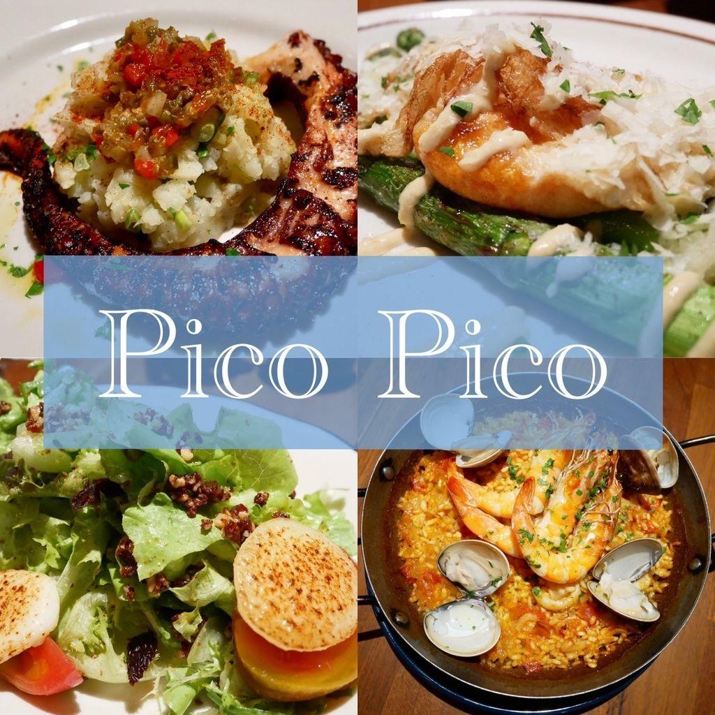 台北餐酒館推薦異國餐廳祕魯料理PICO PICO
