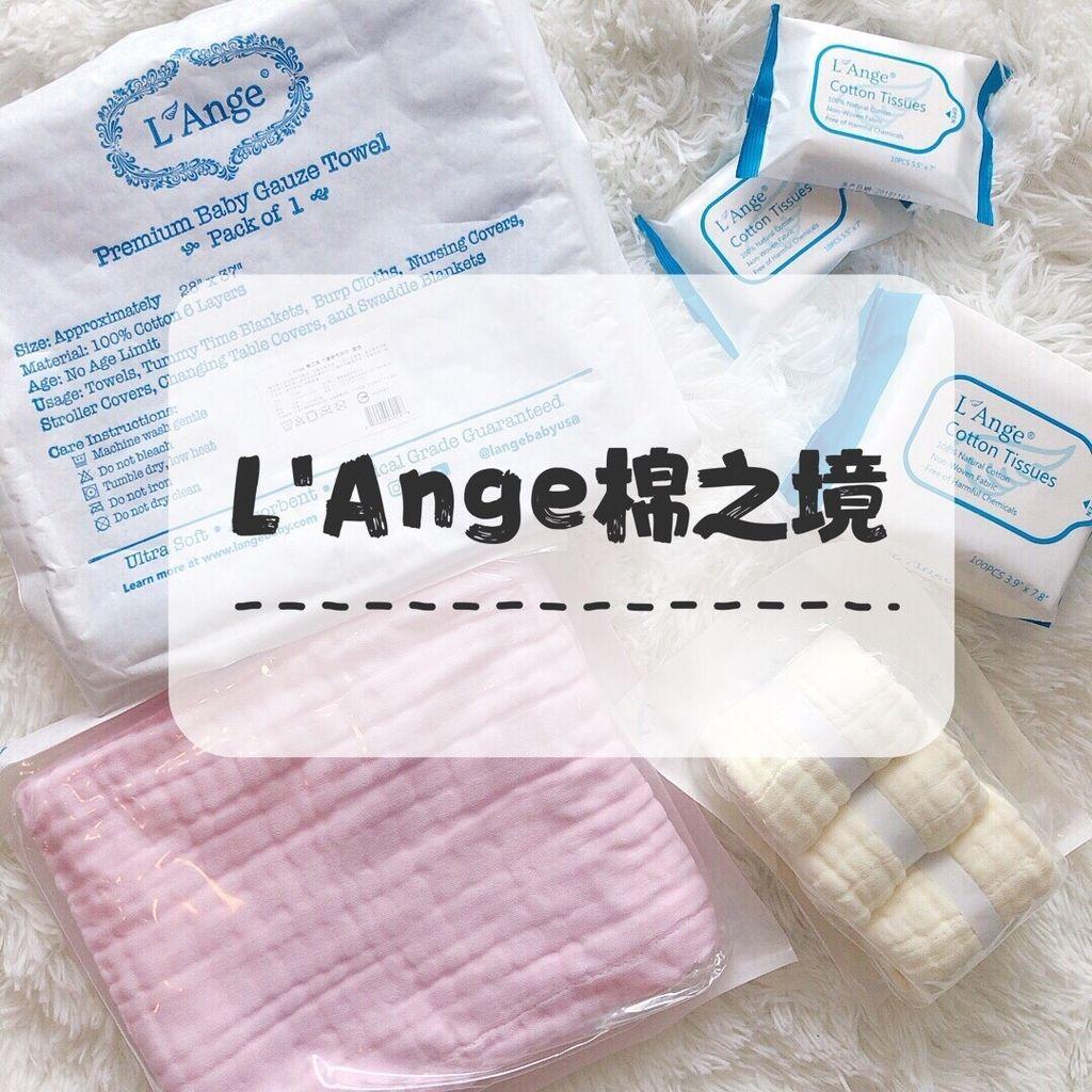 棉之境純棉紗布浴巾、棉之境紗布小方巾、棉之境純棉護理巾