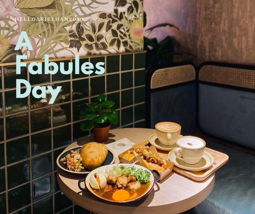 A Fabules Day東門美食、永康街美食、菠蘿起司熱狗