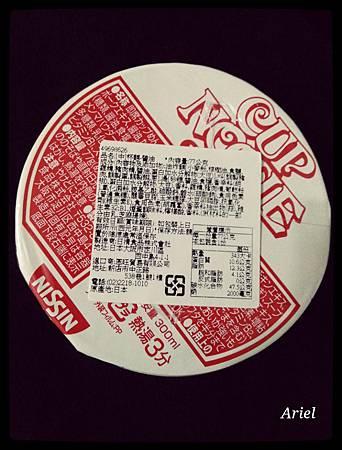2014日清杯麵-醬油2
