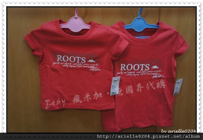 Roots - girl05-00.JPG