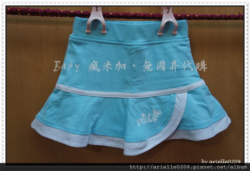 Roots - skirt02-00.jpg