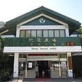 我們住的武陵國民賓館,到那邊的時候是很舒適的溫度