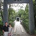 武陵橋,是個很堅固的吊橋,走在上面一點都不怕唷~