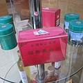 福壽山農場的茶,也是包裝醜醜,但是很好喝~