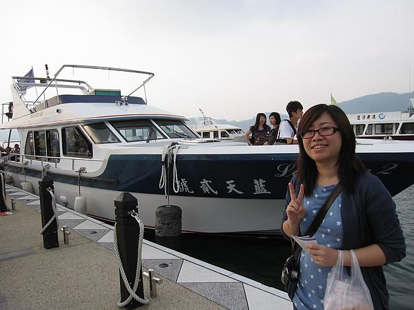 我們要搭乘的遊艇--藍天貳號