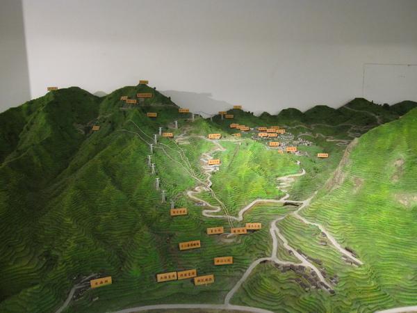 早期九份山區的聚落和開發