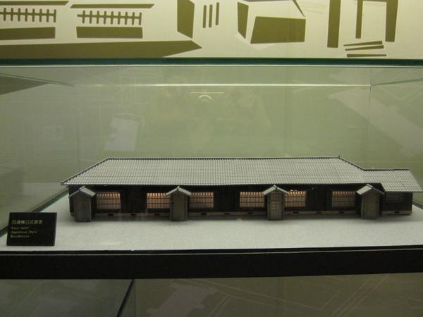 四連棟模型