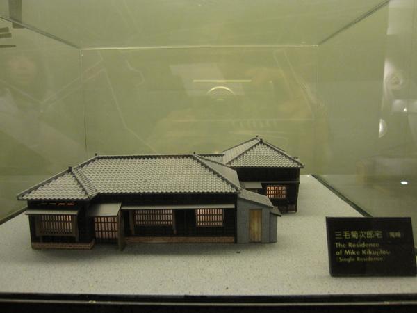三毛菊次郎宅模型。似乎沒有開放參觀