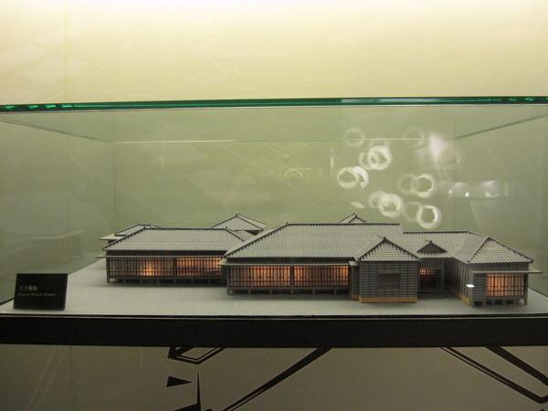 太子賓館模型