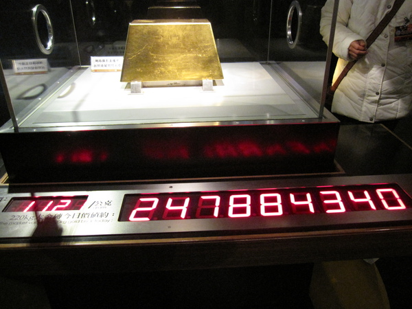 最近金價飆漲,這塊黃金也飆到兩億四千多萬元了!