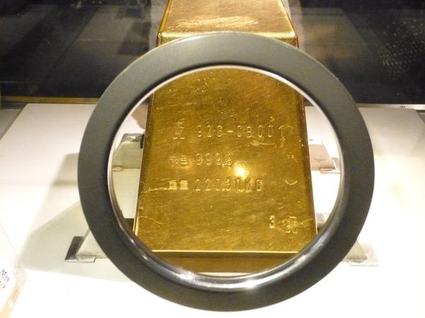 金磚的資訊