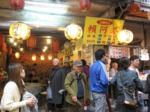 和阿柑姨同負盛名的賴阿婆芋圓店