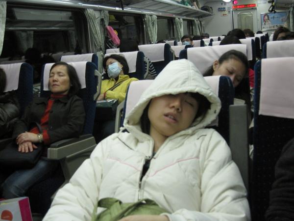 有「睡」一同 XD