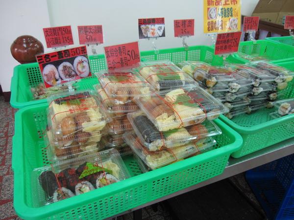 有著各式各樣,不同種類、價錢的壽司