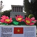 越南國花--蓮花 (很少看見水生的花是國花呢!)