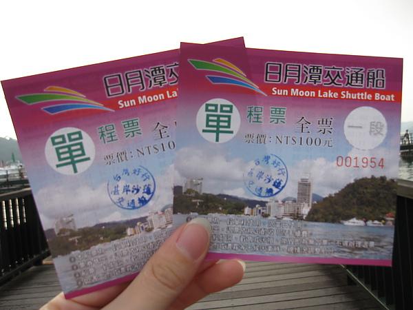 遊艇的票不含在高鐵199元優惠券內,因此單買單趟是100元一張