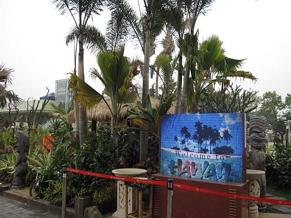 世界風景區的夏威夷(跳tone的原因請參考底下的描述)
