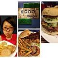 Echo burger @ 勤美