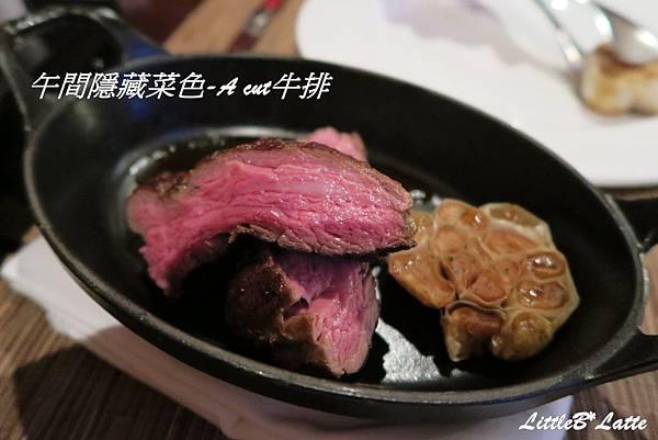 b steak
