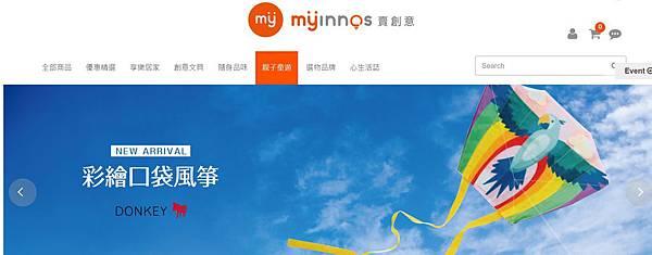 myinnos.jpg