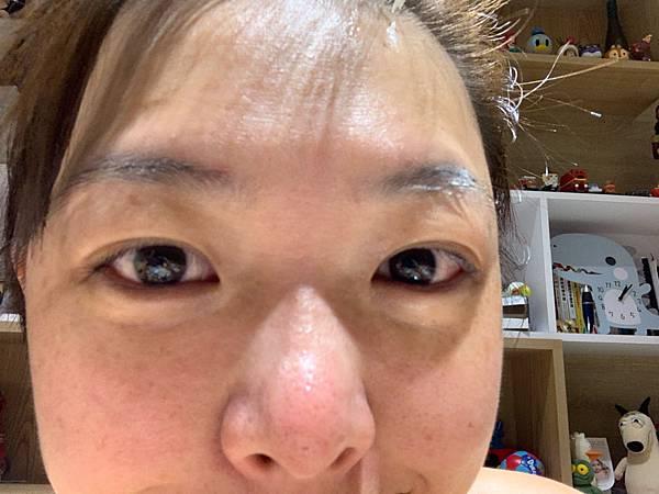 M22眼霜
