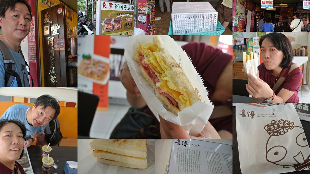 20121007-08台南吃吃吃4