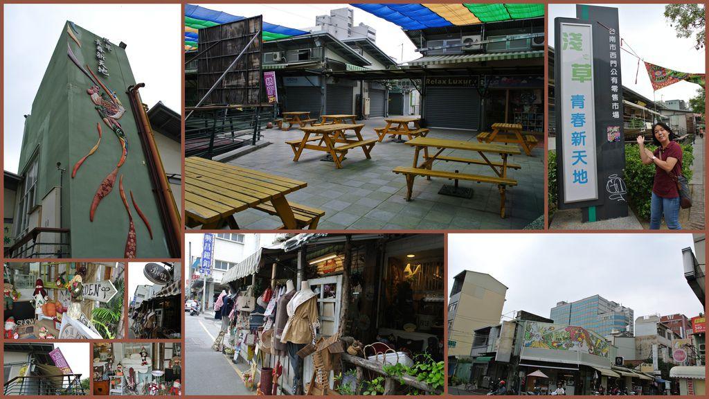 20121007-08台南吃吃吃5