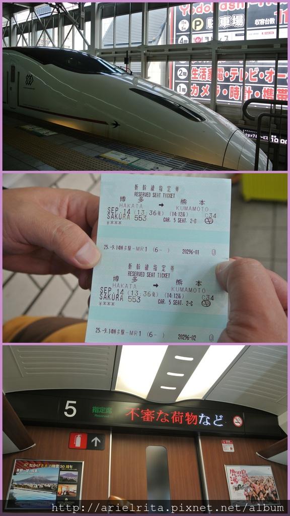 Day1-熊本2