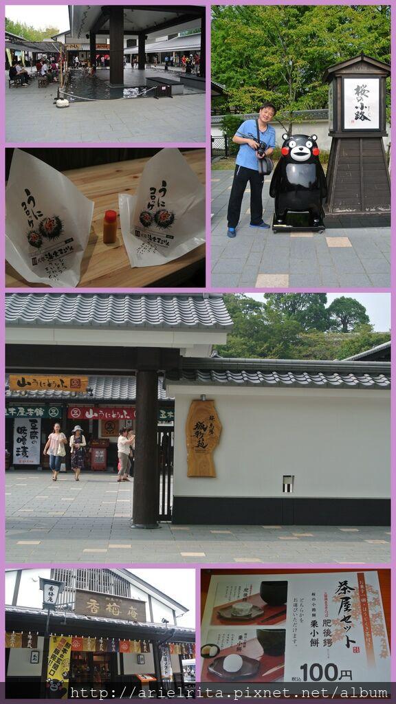 Day1-熊本4
