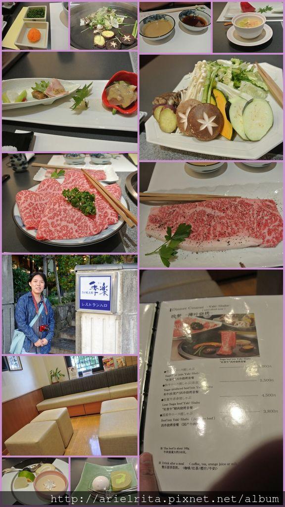 2013-09-16 長崎、佐賀1