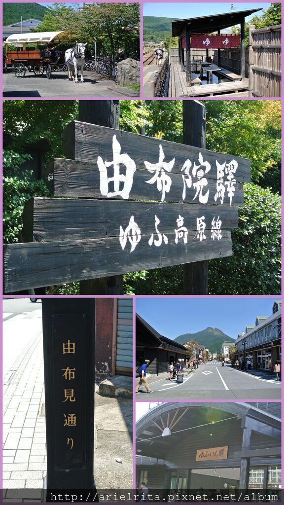 2013-09-19 留布院、福岡