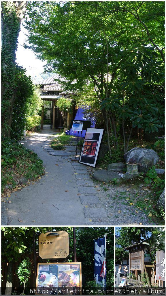 2013-09-19 留布院、福岡1