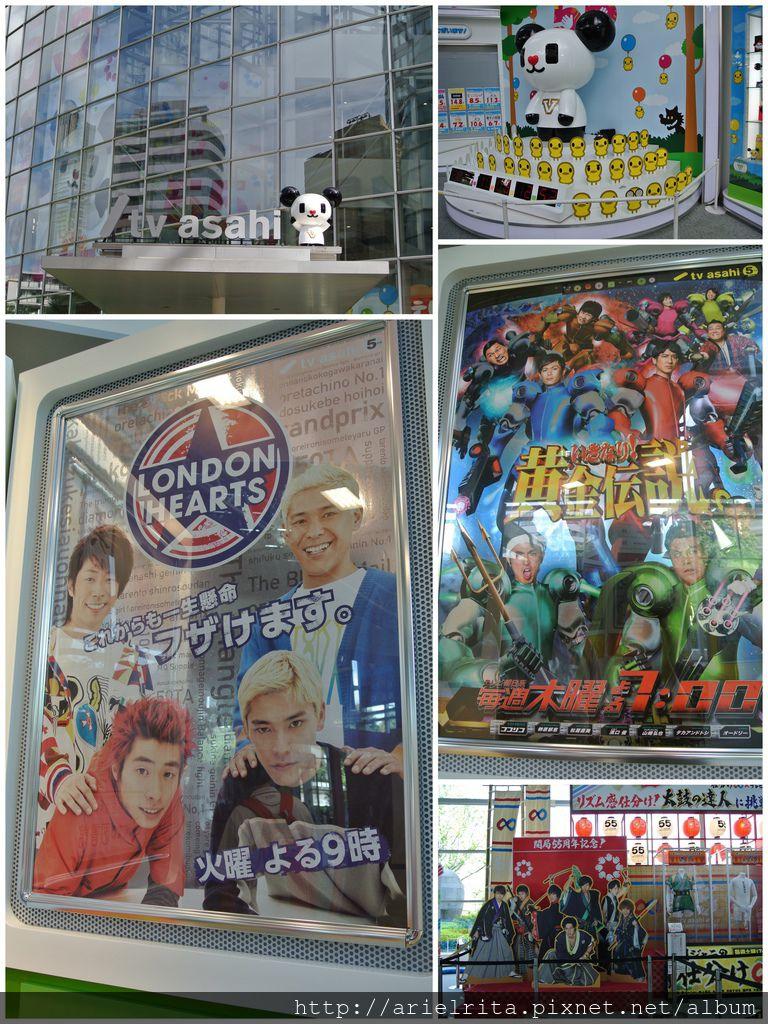 2013-10 日本東京5