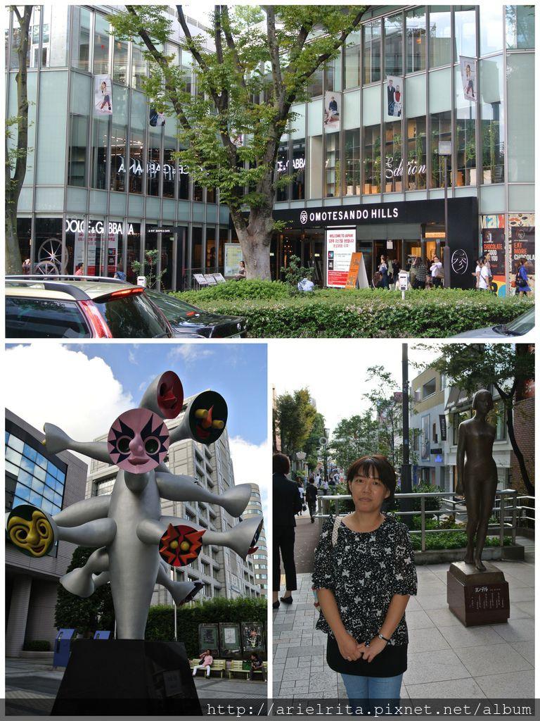 2013-10 日本東京8