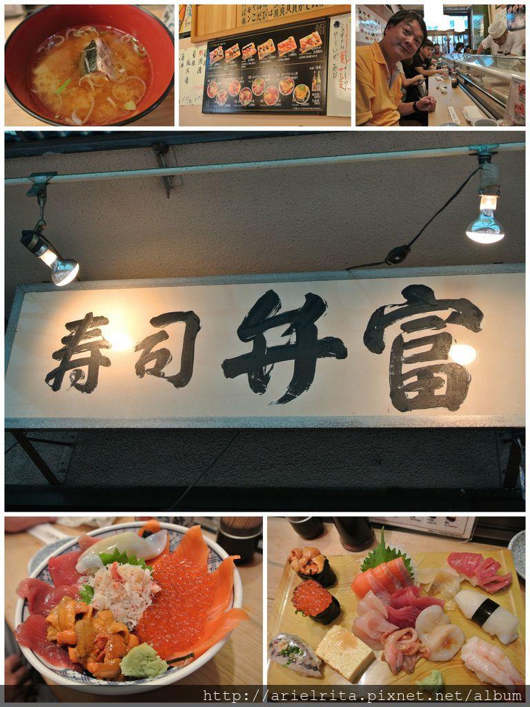 2013-10 日本東京13