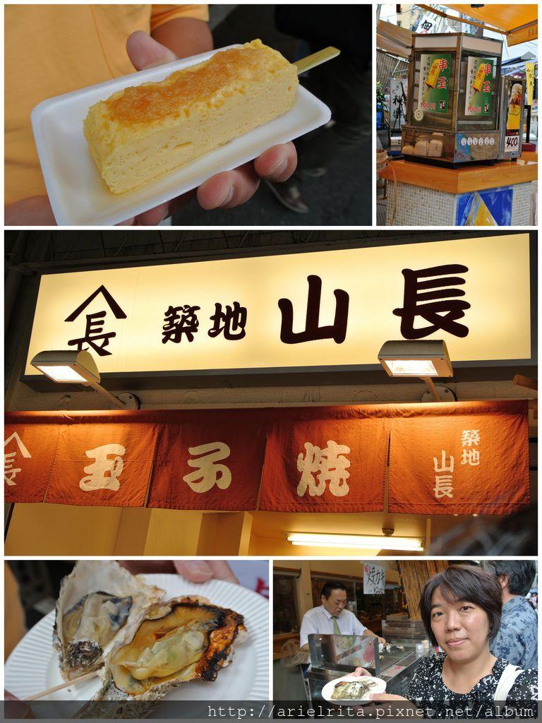 2013-10 日本東京15