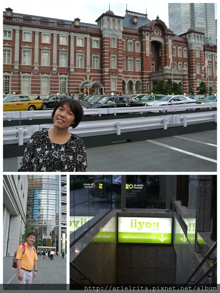 2013-10 日本東京